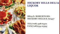 hickory-6